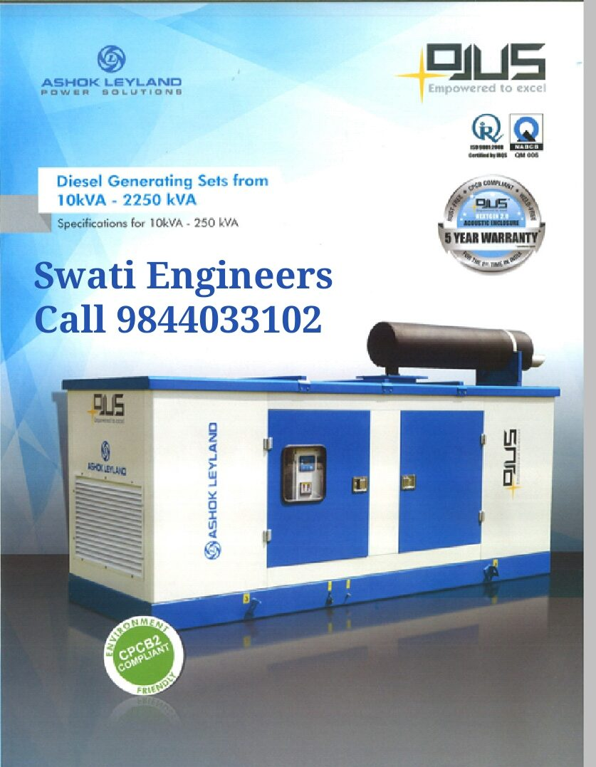 Home Swati Engineers Swamhe Com